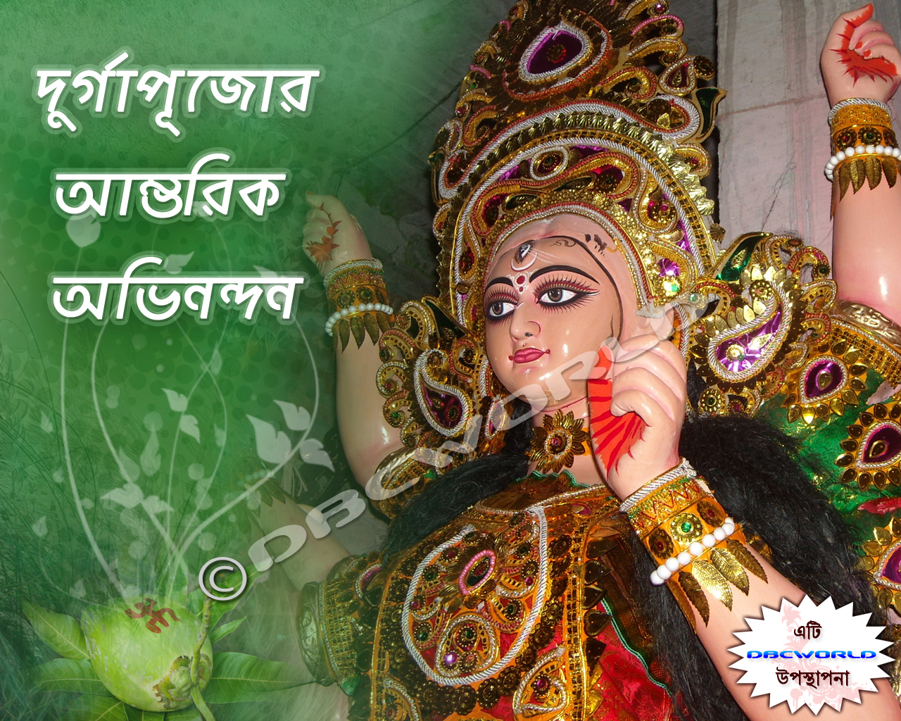 Durga Puja Wallpaperwallpaper Of Sharad Utsavdurga Puja Of Bengal